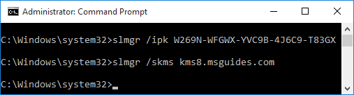 set main KMS server